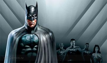 Новый фильм Бэтмен и Лига Справедливости в 2015 году?