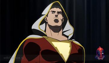 Первый взгляд на Шазама из нового мультфильма DC Comics