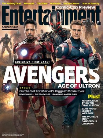 ������� �� ������� ������� Entertainment Weekly