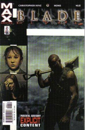 Блейд vol.5 №006