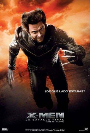 Люди Икс 3: Последняя битва (2006)