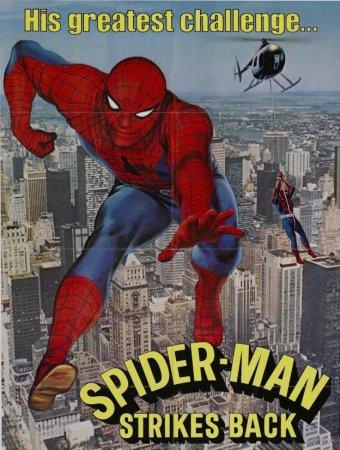 Человек-паук: Снова в бою (1978)