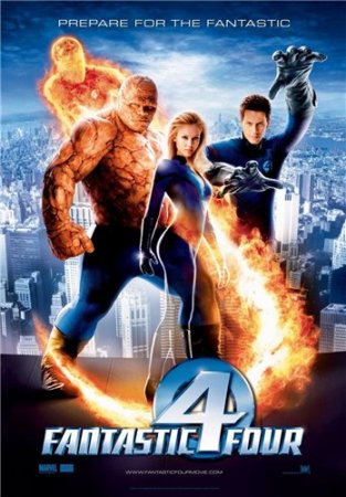 Фантастическая четверка: Вторжение Серебряного (2007)