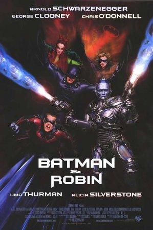 Бэтмэн и Робин (1997)