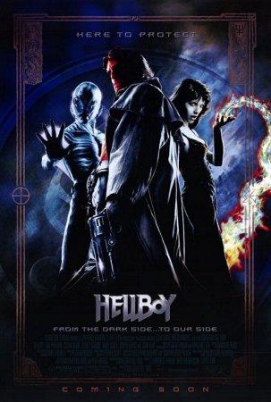 Хеллбой: Герой из пекла (2004)