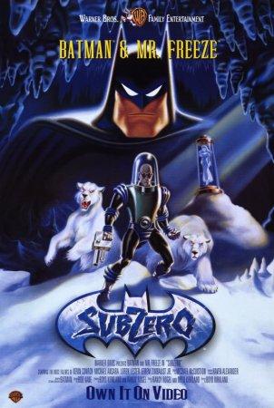 Бэтмен и Мистер Фриз (1998)