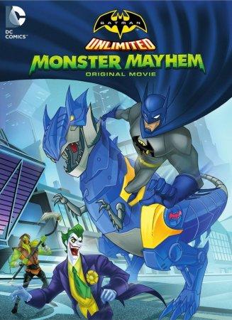 Бэтмен: Нашествие монстров (2015)