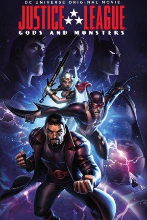 Лига справедливости: Боги и монстры (2016)