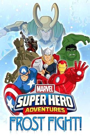 Приключения Супергероев: Морозный бой! (2015)
