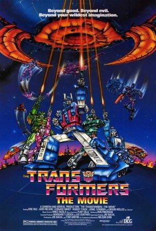 Трансформеры - Фильм (1986)