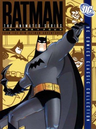 Новые приключения Бэтмена (1997 - 1999)