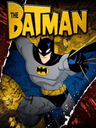 Бэтмен (2004 - 2008)