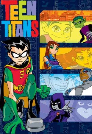 Юные Титаны (2003 - 2007)