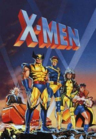 Люди Икс (1992 - 1997)