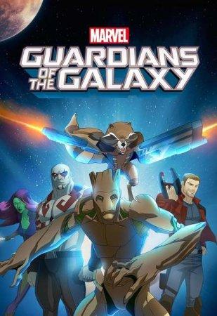Стражи Галактики (2015 - )