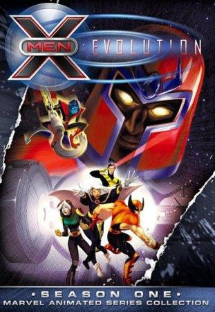 Люди Икс: Эволюция (2000 - 2003)