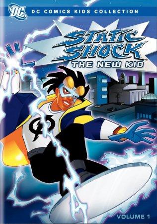 Статический шок (2000 - 2004)