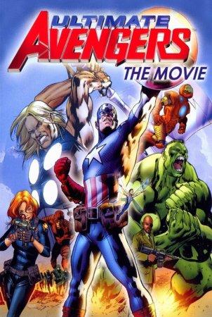 Новые Мстители (2006)