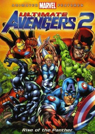 Новые Мстители 2 (2006)