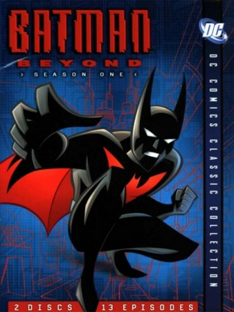 Бэтмен будущего (Batman Beyond, 1999 - 2001)
