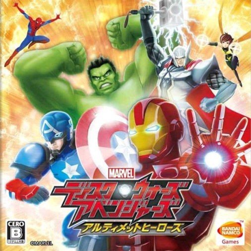 Marvel Disk Wars: The Avengers: Ultimate Heroes
